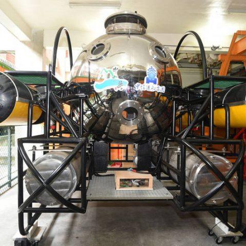 自由時報》MIT載人水下載具內裝曝光!「台灣隊」將研發小型救援潛艇》