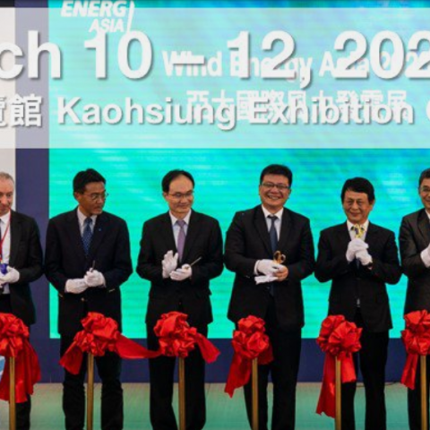 本所將參加2021年亞太國際風力發電展 (2021/3/10-12, 高雄展覽館)